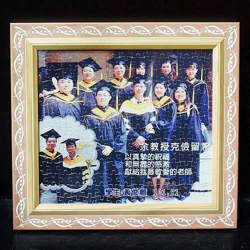 轉印拼圖[200]片-畢業禮物